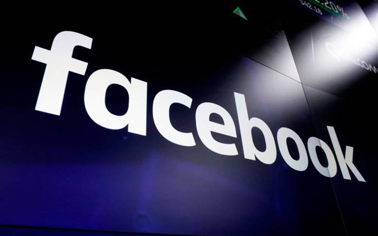 Facebook: Οι χρήστες του πληθαίνουν, η αύξηση των εσόδων επιβραδύνεται