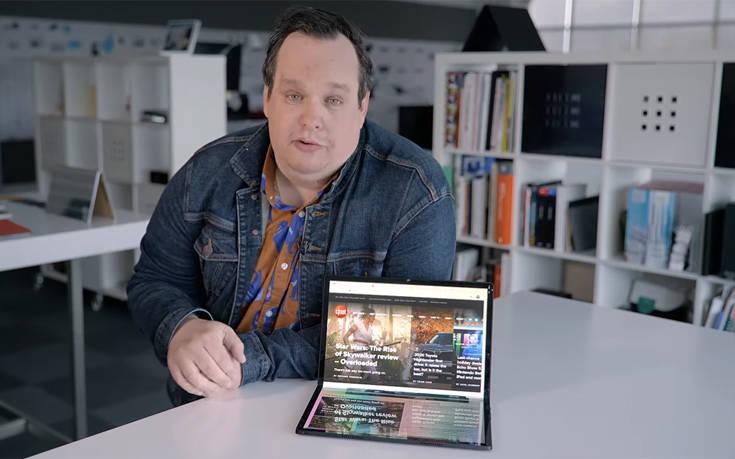 Η Intel μας έδειξε μόλις το μέλλον των laptops
