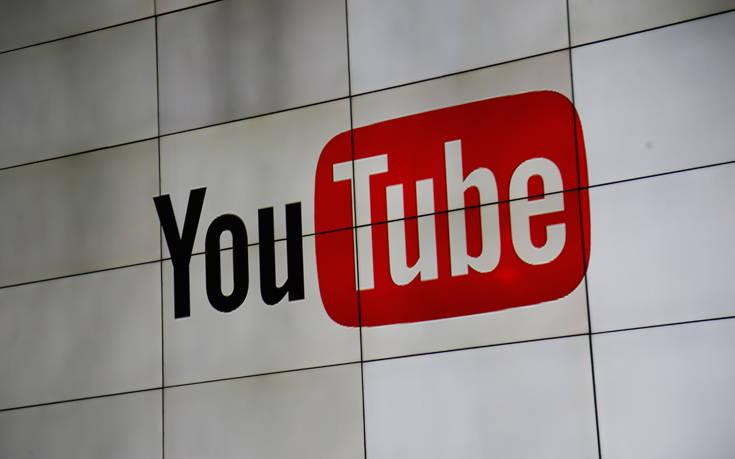YouTube: Κάθε μήνα το χρησιμοποιούν 2 δισεκατομμύρια άτομα