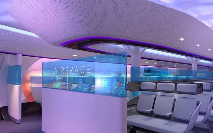airbus5