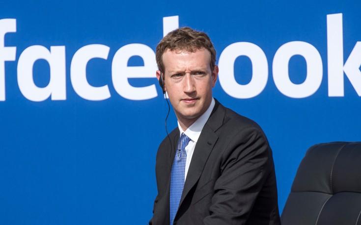 Ο Μαρκ Ζούκερμπεργκ προανήγγειλε αλλαγές στο Facebook