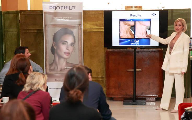 PROFHILO: Η Νέα Ανακάλυψη στην Αισθητική Ιατρική