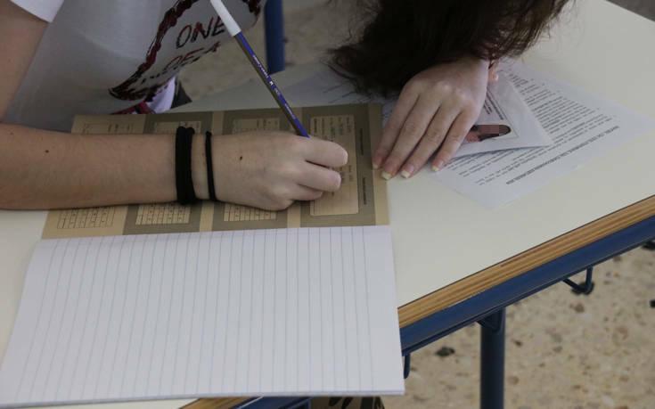 Οι επιπτώσεις της πανδημίας Covid-19 στην ψυχική υγεία των μαθητών της Γ΄ Λυκείου