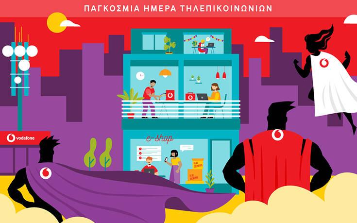 Οι άνθρωποι της Vodafone ανοίγουν τον δρόμο για την ψηφιακή κοινωνία του μέλλοντος