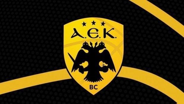 ΑΕΚ: Ανακοίνωσε θετικό κρούσμα κορονοϊού σε παίκτη της ομάδας