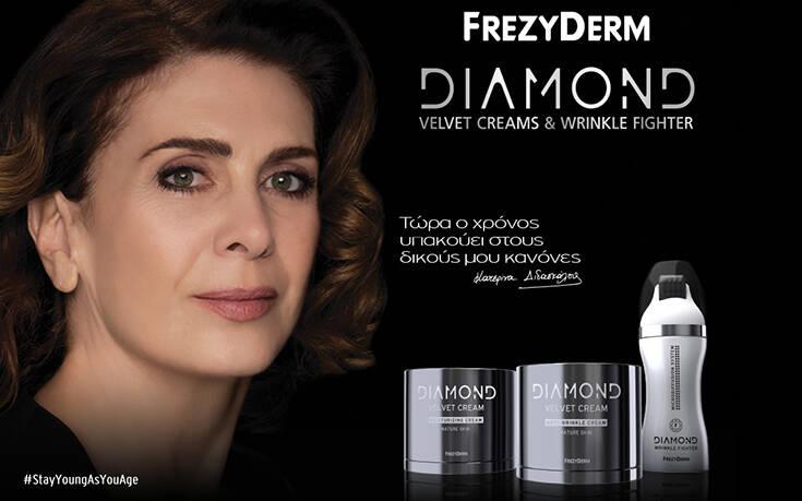 FREZYDERM DIAMOND Velvet 2