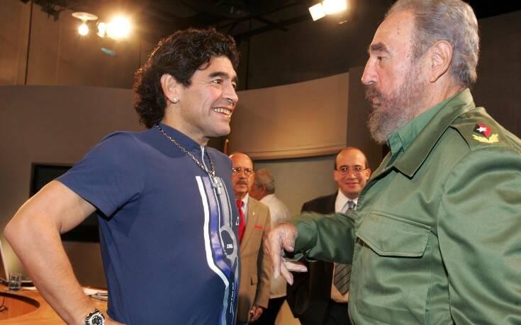 Ο Φιντέλ Κάστρο είχε χαρίσει στον Μαραντόνα ένα σπίτι – Newsbeast
