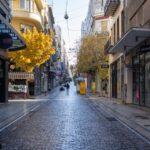 Ο παλιός χωματόδρομος των γιατρών και δικηγόρων στην Αθήνα – News.gr