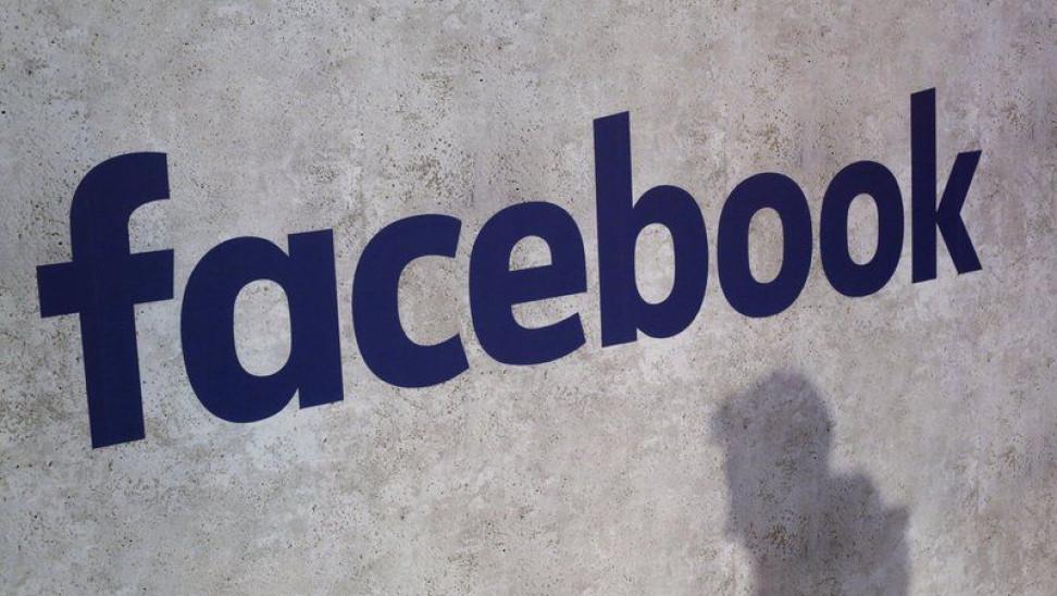 facebook ap 0