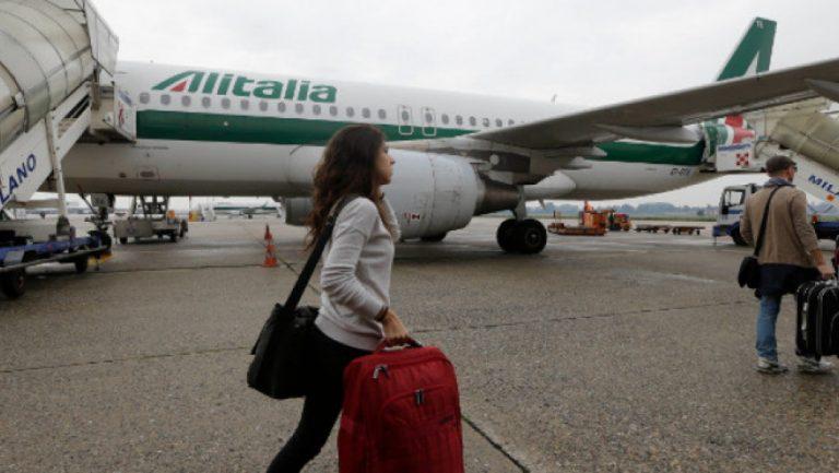 Tέλος εποχής: Alitalia φέυγει, Ita έρχεται- Τι ισχυεί για νέα αεροπορική εταιρεία Ιταλίας