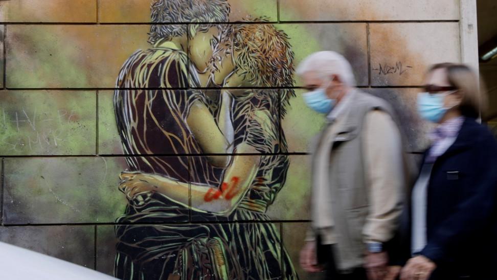 rome fili maska graffity ap