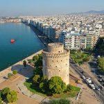 Ο Πύργος του Αίματος και πώς άλλαξε όνομα – News.gr