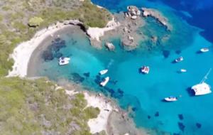 Το εξωτικό αλλά άγνωστο νησί του Ιονίου – News.gr