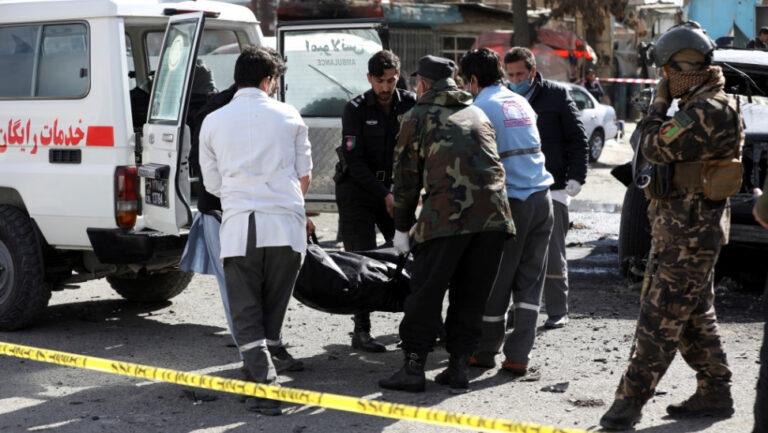 Αφγανιστάν: Τρεις καθηγητές πανεπιστημίου νεκροί από έκρηξη βόμβας