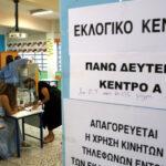 cyprus vouleftikes ekloges 2021 ap