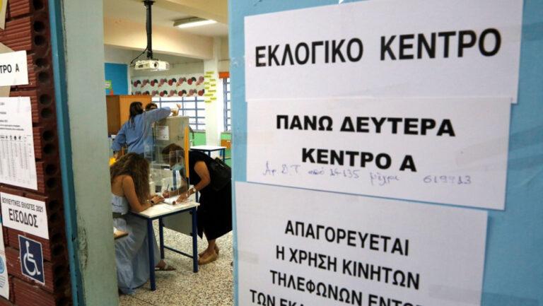 Κύπρος-Βουλευτικές εκλογές: Το ποσοστό προσέλευσης μέχρι τις 17:00