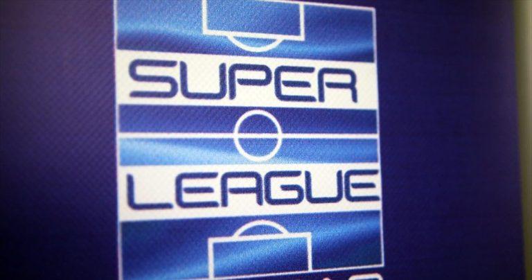 Κύπελλο… προ κορωνοϊού θα εισηγηθεί η Super League στην ΕΠΟ