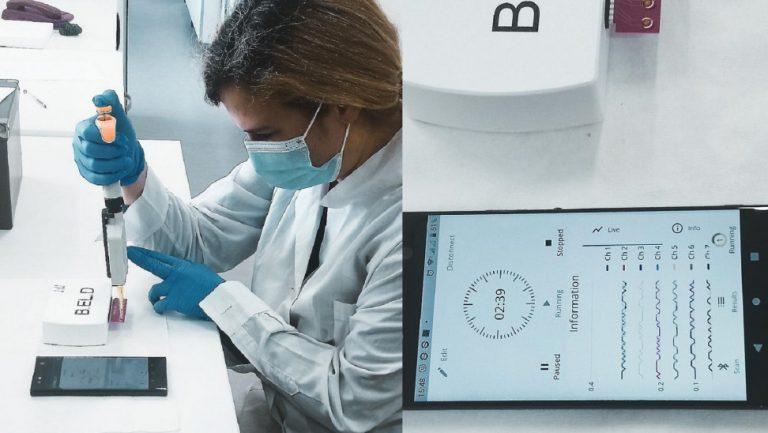 Στιγμιαίο self-test για τον κορωνοϊό αμέσως μετά τη μόλυνση από το Γεωπονικό Πανεπιστήμιο