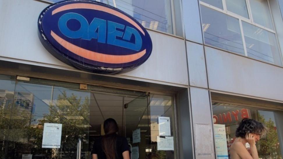 oaedape