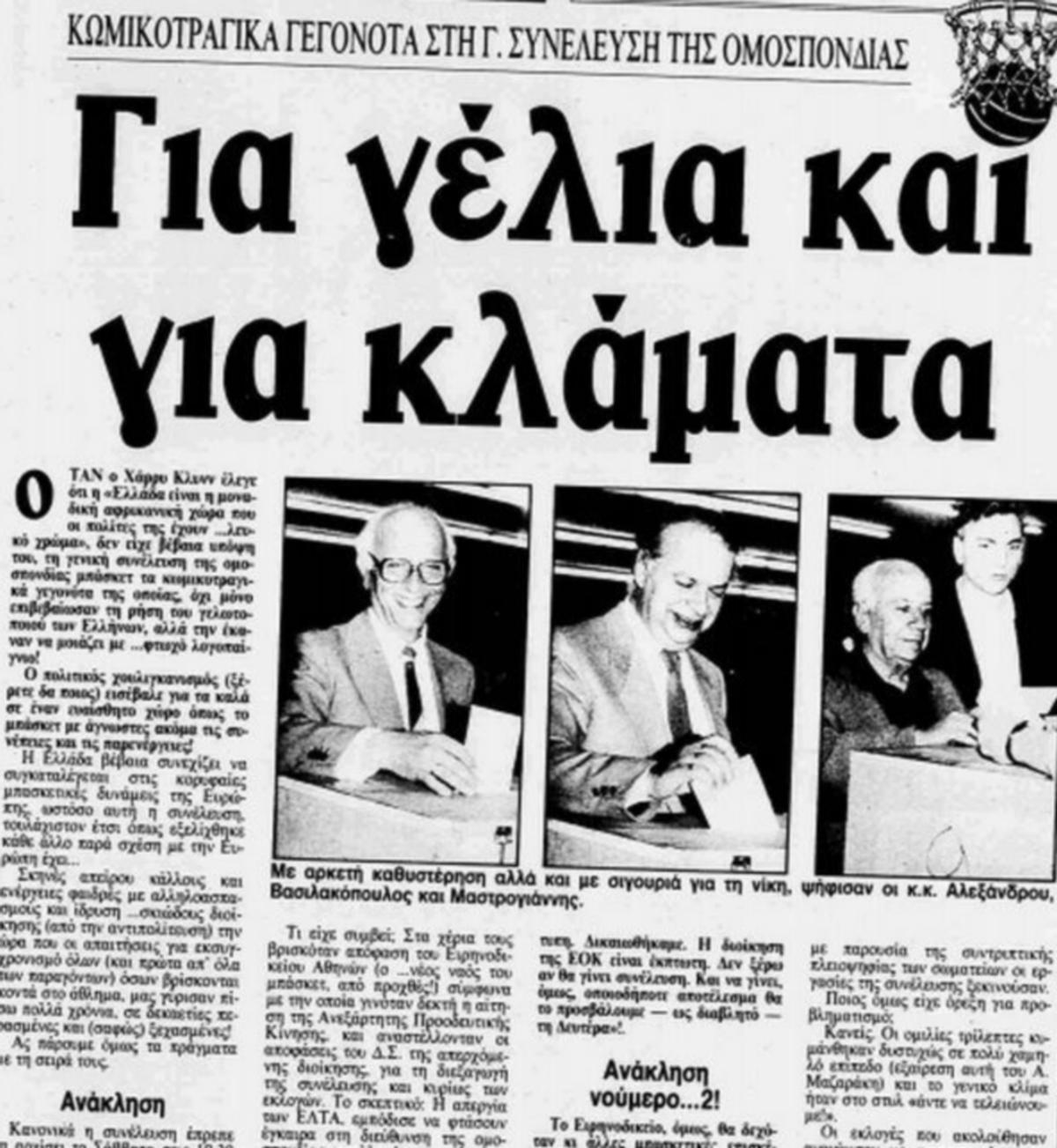 proti 1989