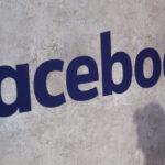 Ένας ακόμη μάρτυρας δημοσίου συμφέροντος κατηγορεί το Facebook για τις πρακτικές του